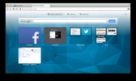 Zrzut ekranu 2013-05-31 o 14.15.36