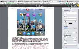 Zrzut ekranu 2013-10-26 o 17.25.21