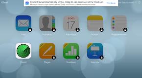 Zrzut ekranu 2014-09-17 o 09.35.17